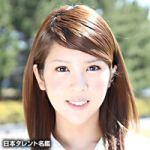 坂口杏里が義理の父・尾崎健夫との確執を涙ながらに告白!!のサムネイル画像