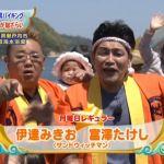 【サンドウィッチマン】バイキング地引網コーナー面白動画10選!のサムネイル画像