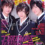 Hey!Say!JUMPの山田涼介と中島裕翔は同じグループなのに仲が悪い!?のサムネイル画像