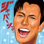 郷ひろみの娘は何歳?写真と名前、日本テレビ入社で美人と話題!?のサムネイル画像