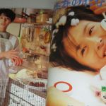 昔噂になった藤井フミヤと小泉今日子が別れてしまった理由は!?のサムネイル画像