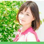 歌手&女優同時デビューした19歳、大原櫻子の公式ファンクラブまとめのサムネイル画像