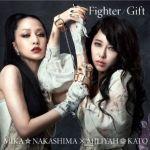 【中島美嘉×加藤ミリヤ】コラボレートシングル「Fighter/Gift」まとめのサムネイル画像