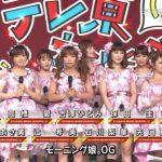 【モーニング娘。OG】テレ東音楽祭2で夢のコラボ♡紺野アナも!動画のサムネイル画像