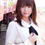 人気声優・竹達彩奈の学歴は中卒だとの噂…でもそれってすごい!?のサムネイル画像