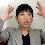 【大物歌手】和田アキ子の身長デカすぎ!?和田アキ子の身長の真実!のサムネイル画像