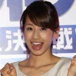 【肉食女子】噂だらけ!?女子アナ・加藤綾子の彼氏遍歴がヤバい件!のサムネイル画像