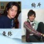 【不仲説って本当?!】元俳優、永山竜弥と俳優、永山絢斗の関係は?のサムネイル画像