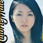 満島ひかりがCMで本物のチーターと共演した!?女優満島ひかりのCM集のサムネイル画像
