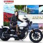 意外と男らしい!大型バイクを乗りこなす荒川静香がかっこよすぎる!のサムネイル画像