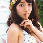 大島優子が大活躍中!!出演してるオススメのドラマまとめ!!のサムネイル画像