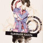 年上好きで有名な亀梨和也が小泉今日子と過去に熱愛していた!?のサムネイル画像