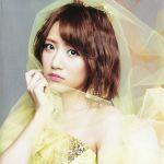 AKB48総監督 高橋みなみの名言集!人生のヒントになる一言!のサムネイル画像