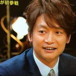 SMAP香取慎吾、主演・出演ドラマ!あなたは何個知ってますか?のサムネイル画像