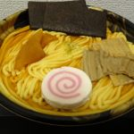 見た目はラーメンだけど、実はケーキ☆ラーメンケーキはどんな味?!のサムネイル画像