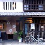 風情を感じながら京都でまったり☆町屋カフェの創作ごはん!のサムネイル画像