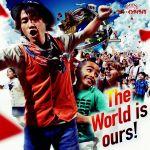 ワールドカップ応援歌を歌ったナオト・インティライミってどんな人?のサムネイル画像
