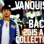 【田中聖】人気メンズブランド「VANQUISH」モデルに抜擢!渋谷で撮影のサムネイル画像