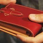 デキるメンズの必須アイテム!ブランド財布勝手にベスト5!のサムネイル画像