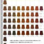 ヘアカラーの色選びってどうやるの?自分に似合う色を見つけよう!のサムネイル画像