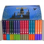 ハリーポッターまだ読んでない?文庫本なら読みやすくおすすめですのサムネイル画像