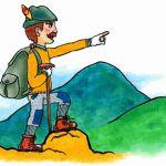 これだけは絶対に準備しておきたい登山の持ち物ご紹介します!のサムネイル画像