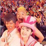 伝説的バンド「ポケビ」千秋が『水曜歌謡祭』で再び歌いあげる!?のサムネイル画像