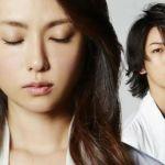 深田恭子出演最新ドラマ『セカンド・ラブ』過激なシーンが盛り沢山!?のサムネイル画像