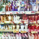 【激戦?】今最も売れているシャンプーメーカーランキングと種類!のサムネイル画像