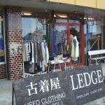 おしゃれ女子に必須!大阪でおすすめの古着屋をご紹介します!のサムネイル画像
