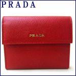 女性向けブランドの選び方と、おすすめのブランドバッグをご紹介のサムネイル画像