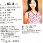綾瀬はるか主演の『おっぱいバレー』の裏話エピソードや紹介のサムネイル画像