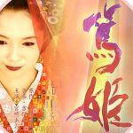 篤姫のキャストに注目!篤姫の華やかすぎる篤姫の大奥事情とは?のサムネイル画像