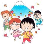 長年に渡って人気を誇るちびまる子ちゃんのキャラクターまとめのサムネイル画像