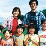 【ドラマ】大好き!五つ子に出演していた子供たちの現在の姿とは!?のサムネイル画像