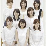 【画像】テレビ朝日の人気&若手女子アナウンサーをまとめてみた!のサムネイル画像