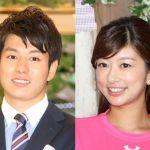 フジテレビの人気アナウンサーの生野陽子と中村光宏が結婚!!のサムネイル画像