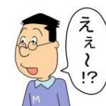 マスオさんの声優はこの人でなきゃ!すっかりお馴染みの増岡弘のサムネイル画像