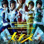 モデルの桐谷美玲さんが主演を演じた映画『女子ーズ』の裏話紹介のサムネイル画像