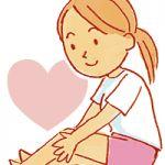 毎日できる!ふくらはぎ痩せる運動でふくらはぎが痩せる!!のサムネイル画像