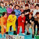 【vs嵐】関ジャニ∞vs嵐2時間特番 東西ジャニーズ対決実現!!のサムネイル画像