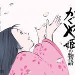 【ネタバレ】「かぐや姫の物語」が描いた姫の犯した罪と罰とは何かのサムネイル画像