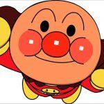 みんなのヒーロー!!大好きなアンパンマン!!映画でも会えるよのサムネイル画像