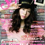 【ファッション雑誌】Seventeenの専属モデルってどんな子がいるの?のサムネイル画像
