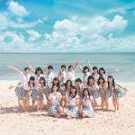 【栄】SKE48の今、注目すべきメンバーとは誰なのか!?【アイドル】のサムネイル画像
