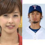 熱愛の噂も?加藤綾子アナとダルビッシュ選手の関係とは!?のサムネイル画像