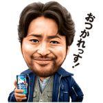【傑作】山田孝之出演の缶コーヒーCMが面白すぎると話題!!のサムネイル画像