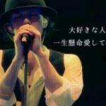 唯一無二のアーティスト、野田洋次郎の曲に隠された名言をご紹介のサムネイル画像