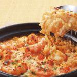 とろとろチーズで美味しく、バリエーション豊富❤ドリアレシピのサムネイル画像