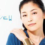 女優・常盤貴子の魅力がたくさん詰まった主役級人気ドラマ【9選】のサムネイル画像